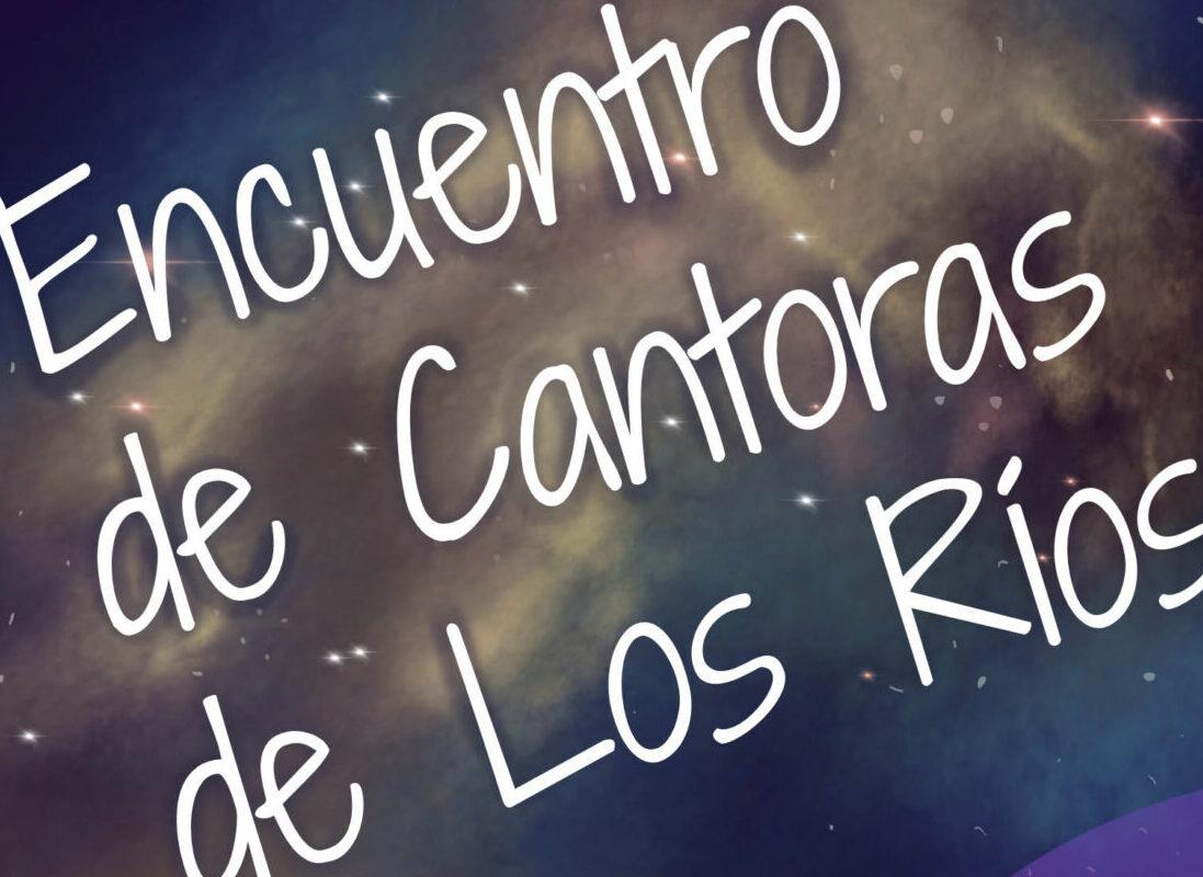 #VioletaEnCasa presentó el Festival SuReal: 3° Encuentro de Cantoras de Los Ríos 2021